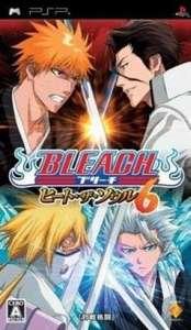 Bleach: Heat the Soul 6