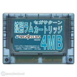 Original Memory Card 4MB #blau