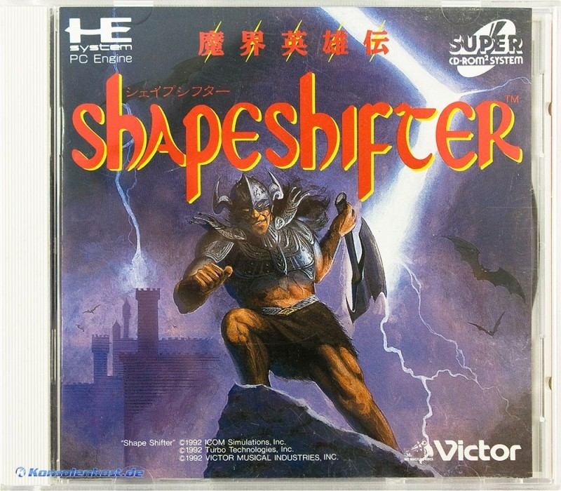 PC Engine CD2 - Shapeshifter