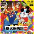 Momotarou Densetsu Turbo / Peach Boy / Vol. 29