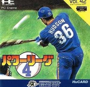 Power League Baseball IV Vol. 42