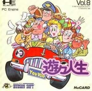 Yu Yu Jinsei Victory Life Vol. 8