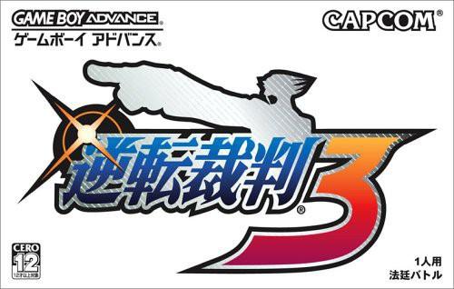 Phoenix Wright 3: Ace Attorney / Gyakuten Saiban / Ace Attorney 3