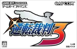Phoenix Wright 3: Ace Attorney / Gyakuten Saiban / Ace Attorney 3