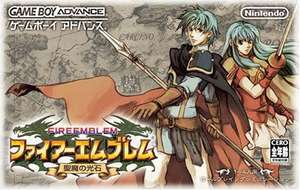 Fire Emblem 2: The Sacred Stones / Seima no Kouseki