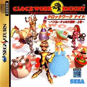 Clockwork Knight 1: Pepperouchau's Adventure