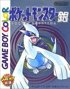 Pocket Monsters Gin / Pokemon Silberne Edition