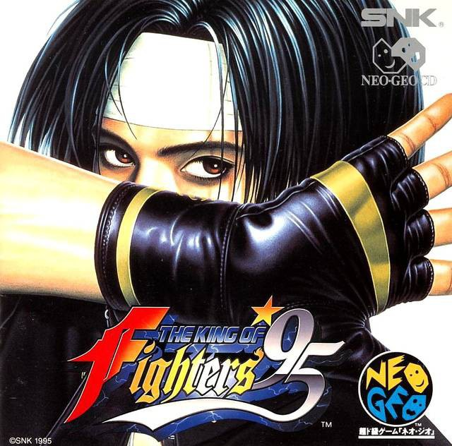 Neo Geo CD - The King of Fighters \'95