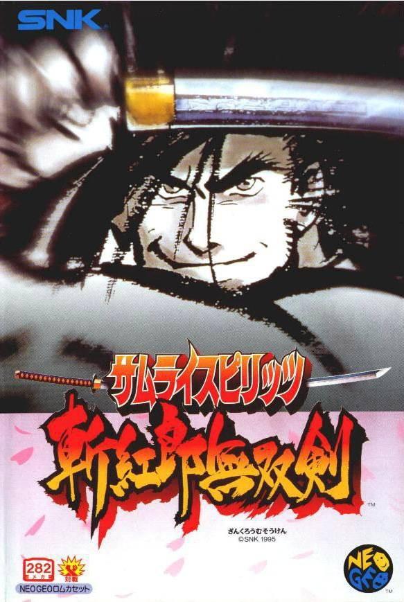 Neo Geo AES - Samurai Shodown 3: Blades of Blood - 282 Megs