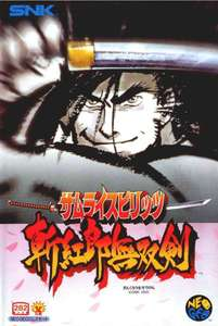 Samurai Shodown 3: Blades of Blood - 282 Megs
