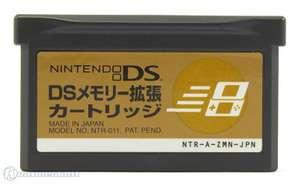 Nintendo DS Memory Expansion Pak