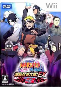 Naruto Shippuuden: Gekitou Ninja Taisen EX 3