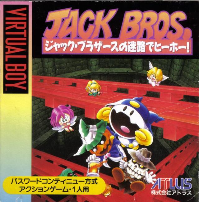 Virtual Boy - Jack Bros.