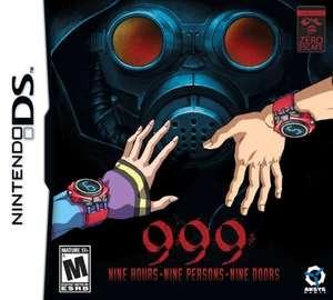 999: 9 Hours, 9 Persons, 9 Doors