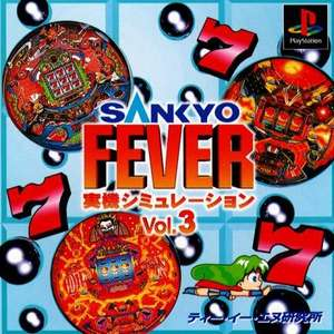 Sankyo Fever Vol. 3: Mihata Simulation