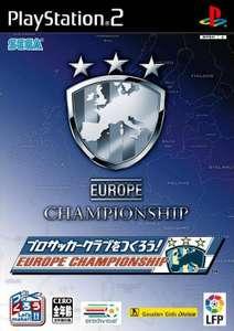 Pro Soccer Club o Tsukurou! Euro Championship