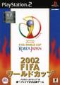 FIFA World Cup 2002 Korea / Japan