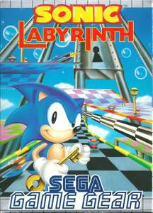 Sonic the Hedgehog Labyrinth SELTEN!