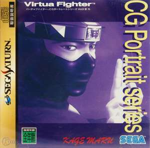 CG Portrait Series - Virtua Fighter #Kage Maru