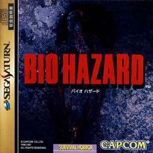 Resident Evil / Bio Hazard