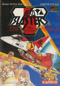 Aero Blaster