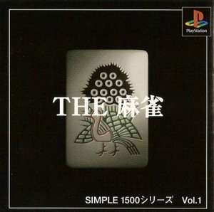 Simple 1500 Series Vol. 1 - Tha Mahjong