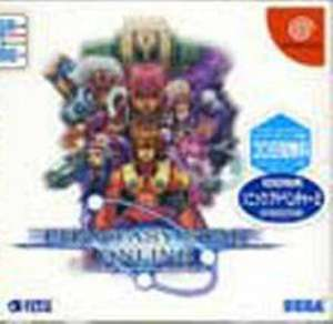 Phantasy Star Online #Limited Edition