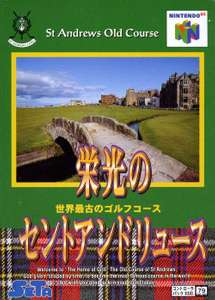 Eikou No Saint Andrews / St Andrews Old Course