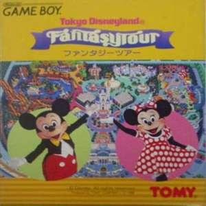 Tokyo Disneyland: Fantasy Tour