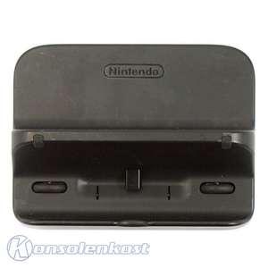 Original Ladestation / Charging Station / Dock / Ladegerät für Tablet [Nintendo]