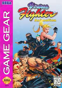 Virtua Fighter: Animation
