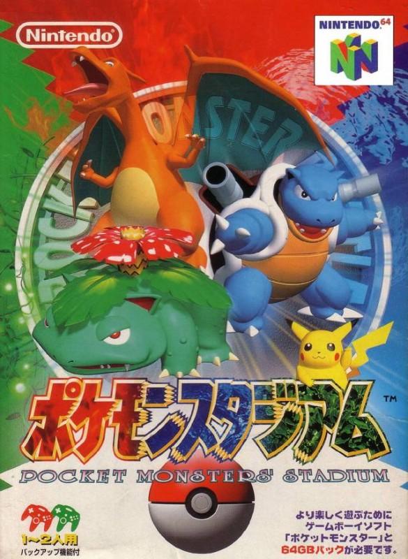 N64 - Pokemon Stadium 1 / Pocket Monsters Stadium 1