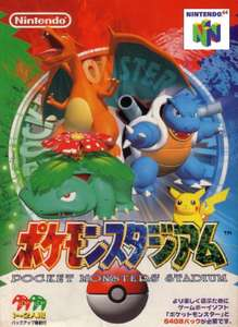 Pokemon Stadium 1 / Pocket Monsters Stadium 1