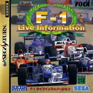 F-1 Live Information