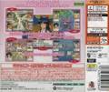 Sakura Taisen Online: Paris no Nagai Hibi #Limited Edition