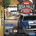 Sega Rally Championship 1995: International Rally
