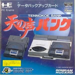 Data Back Up Card / Tennokoe Bank