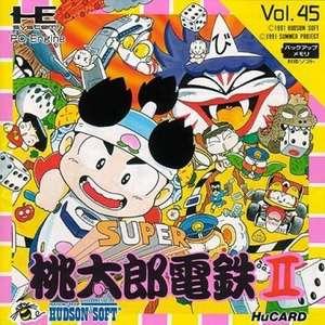 Super Momotarou Dentetsu II / 2 Vol. 45