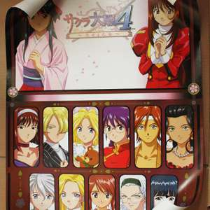 Poster - Sakura Wars 4: Character's Portraits / 52x72cm