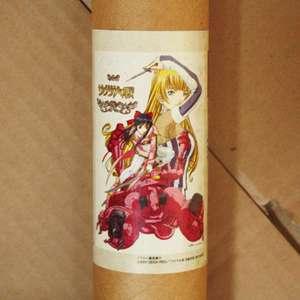 Poster - Sakura Wars: The Movie / 52x72cm