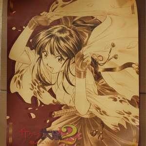 Poster - Sakura Wars 2: Sakura Shinguji / 52x72cm