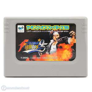 Backup RAM Cartridge #King of Fighters 95 Edition T-31001G