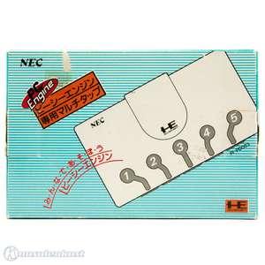 Original Multitap / 5 Spieler Adapter [NEC]