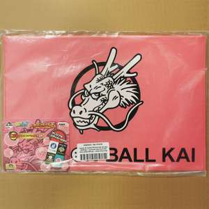 Dragonball Kai Documents Sleeve / Mappe #Pink Shenlong
