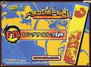 Handtuch: Dragonball Kai: Weraffe / Golden Oozaru 20cm x 100cm