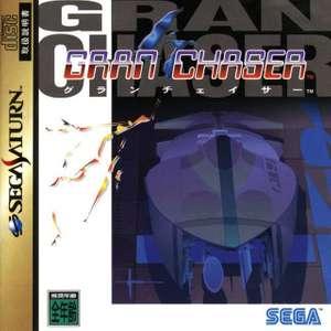 Gran Chaser