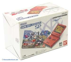 Konsole GBA SP #SD Gundam G Generation Edition + Netzteil