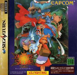 Vampire Savior: The Lord of Vampire