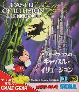 Mickey Mouse no Castle Illusion