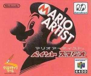 64DD Mario Artist: Paint Studio